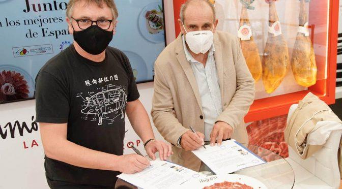ASICI y Euto-Toques firman un acuerdo para incentivar el consumo de productos ibéricos